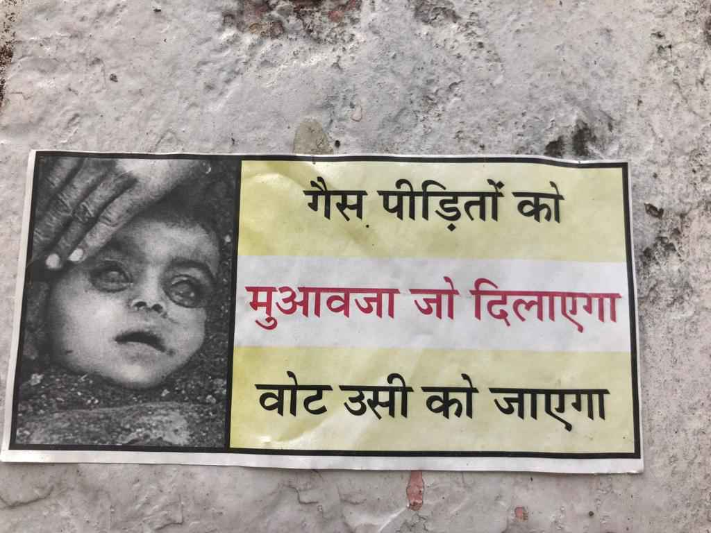 Bhopal Gas Tragedy: When the smoke clears