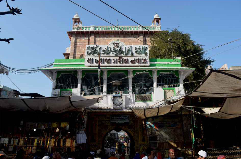 Bulava_Our Calling to the Ajmer Sharif Dargah